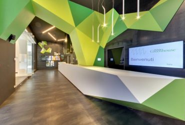 Deloitte named Neuralya one of the most innovative technologies in Greenhouse